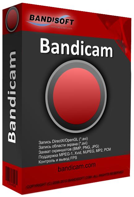 Bandicam 4.5.3.1608 Crack Plus Keygen Full Torrent [2020]